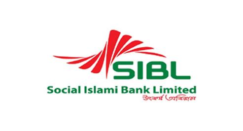 Social-Islami-Bank-Ltd